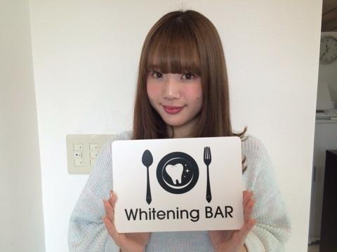 読者モデル,目見田早弥子,ホワイトニング,ホワイトニングバー,セルフホワイトニング
