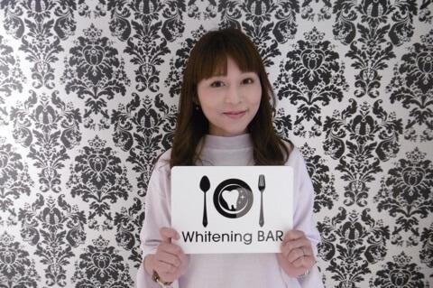 読者モデル,原淳美,ホワイトニング,セルフホワイトニング,ホワイトニングバー