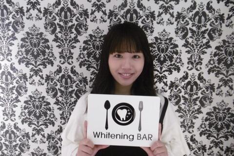 SKE,原望奈美,ホワイトニング,セルフホワイトニング,ホワイトニングバー