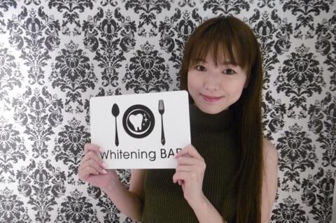 SKE48,市原佑梨,ホワイトニング,セルフホワイトニング,ホワイトニングバー