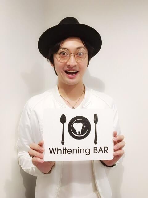 俳優,渋江譲二ホワイトニング,セルフホワイトニング,ホワイトニングバー,仮面ライダー