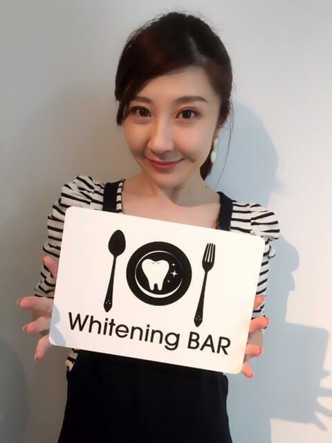 西丸優子,ホワイトニング,セルフホワイトニング,ホワイトニングバー
