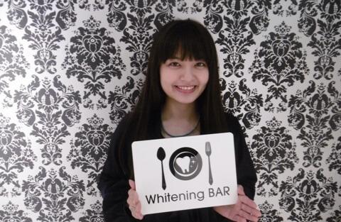 女優,樋井明日香,ホワイトニング,セルフホワイトニング,ホワイトニングバー