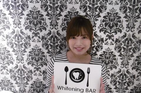 読者モデル,釜田セイラ,ホワイトニング,セルフホワイトニング,ホワイトニングバー