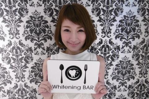 読者モデル,梅野舞,ホワイトニング,セルフホワイトニング,ホワイトニングバー