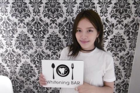 Lilme,ホワイトニング,セルフホワイトニング,ホワイトニングバー