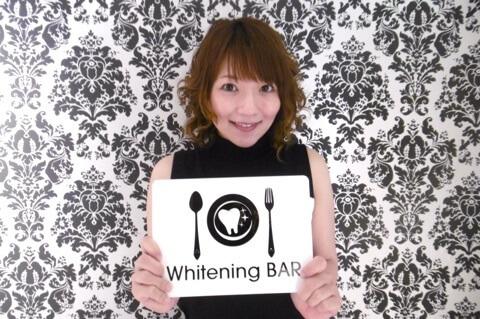 SDN48,大河内美紗,ホワイトニング,セルフホワイトニング,ホワイトニングバー