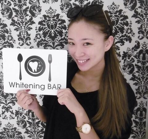 山本梓衣菜,ホワイトニング,セルフホワイトニング,ホワイトニングバー