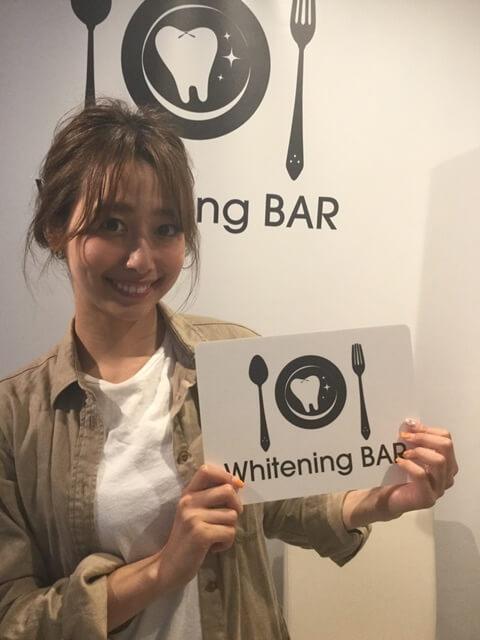 モデル,石田一帆,ホワイトニング,セルフホワイトニング,ホワイトニングバー