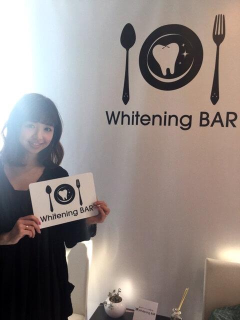 モデル,藤井綾夏,ホワイトニング,セルフホワイトニング,ホワイトニングバー