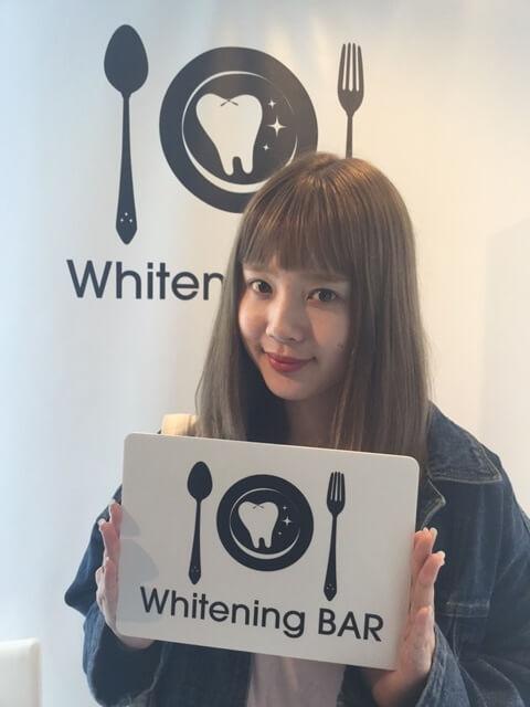 目見田早弥子,読者モデル,ホワイトニング,セルフホワイトニング,ホワイトニングバー