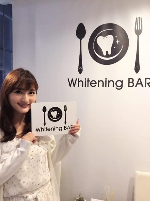 加藤瑠美,読者モデル,ホワイトニング,セルフホワイトニング,ホワイトニングバー