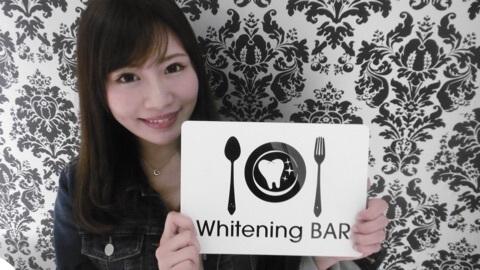 みゆきてぃ,モデル,ホワイトニング,セルフホワイトニング,ホワイトニングバー