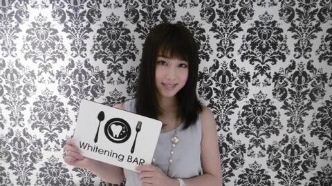 ミスヤンマガ2014,犬童美乃梨,ホワイトニング,セルフホワイトニング,ホワイトニングバー
