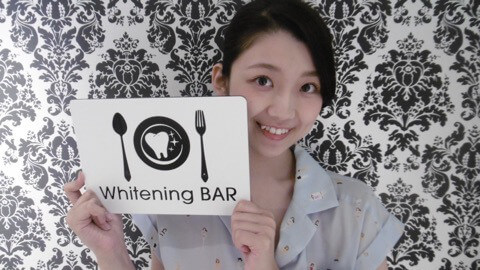 SKE48,磯原杏華,ホワイトニング,ホワイトニングバー,セルフホワイトニング