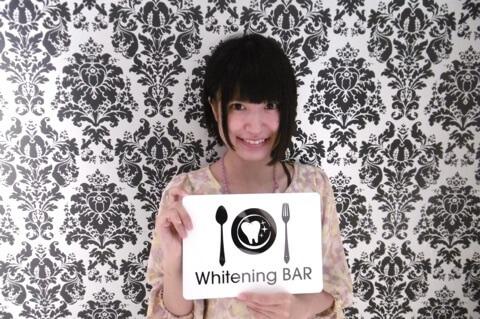 声優,原奈津子,ホワイトニング,セルフホワイトニング,ホワイトニングバー