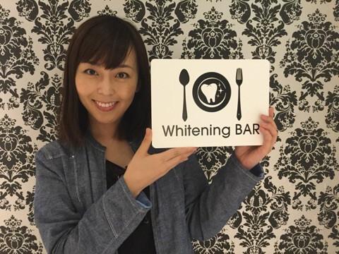 グラビアアイドル,伊藤えみ,ホワイトニング,セルフホワイトニング,ホワイトニングバー