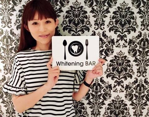 読者モデル,原淳美,ホワイトニング,セルフホワイトニング,ホワイトニングバー,ヤニ取り