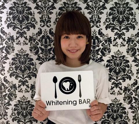 読者モデル,岡元優香,ホワイトニング,セルフホワイトニング,ヤニ取り