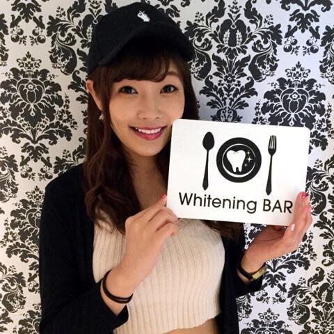 SDN48,細田海友,ホワイトニング,ホワイトニングバー,セルフホワイトニング