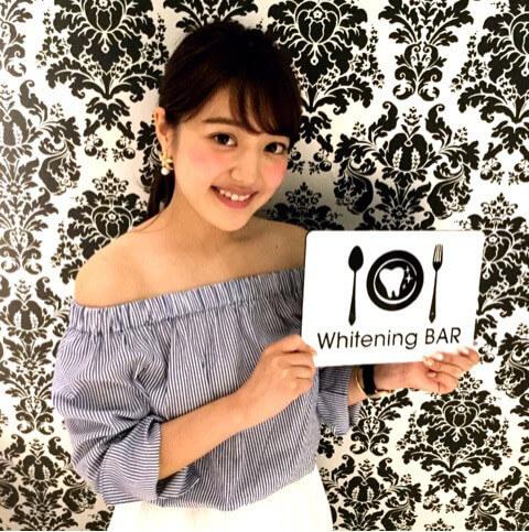 モデル,杉春香,ホワイトニング,セルフホワイトニング,ホワイトニングバー
