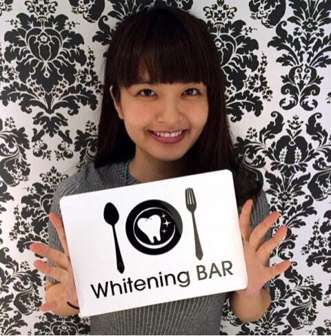 女優,樋井明日香,ホワイトニング,ホワイトニングバー,セルフホワイトニング