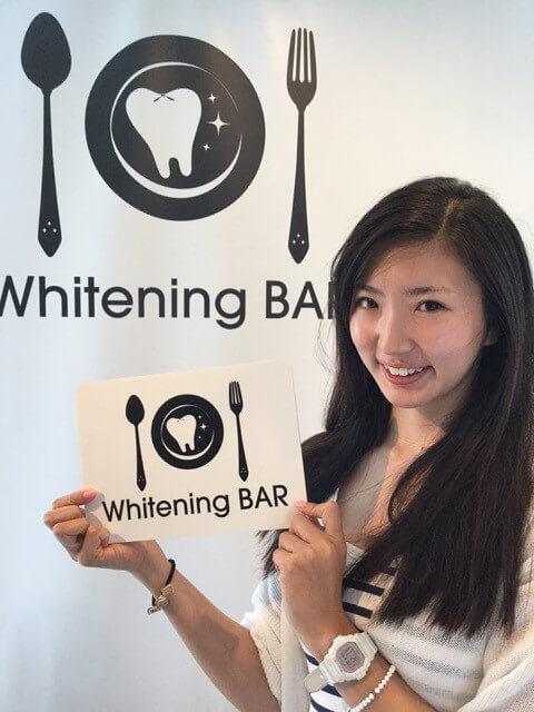 グラビアアイドル,松嶋えいみ,ホワイトニング,セルフホワイトニング,ホワイトニングバー