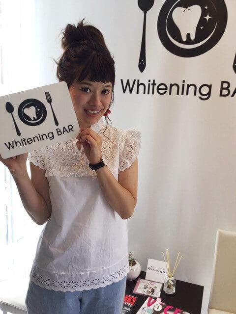 読者モデル,笹口直子,ホワイトニング,ホワイトニングバー,セルフホワイトニング,ヤニ取り