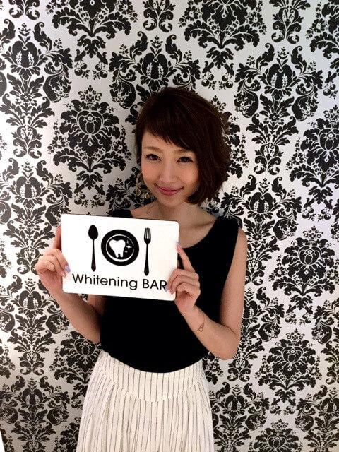 梅野舞,モデル,ホワイトニング,ホワイトニングバー,セルフホワイトニング