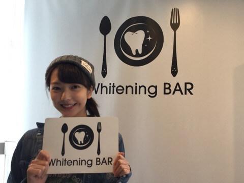女優,藤本かえで,ホワイトニング,ホワイトニングバー,セルフホワイトニング