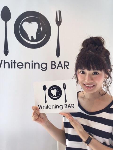 ホワイトニング,ホワイトニングバー,セルフホワイトニング,読者モデル,笹口直子