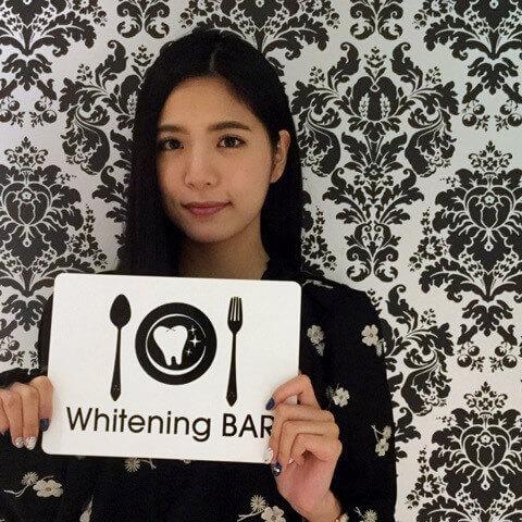 ホワイトニング,ホワイトニングバー,セルフホワイトニング,SKE48,水埜帆乃香