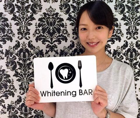 たばこのヤニ, セルフホワイトニング.ホワイトニング, ホワイトニングバー,女優,藤本かえで