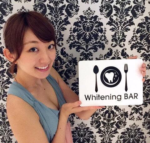 ホワイトニング,歯のホワイトニング,たばこのヤニ,尻無浜冴美,SDN48