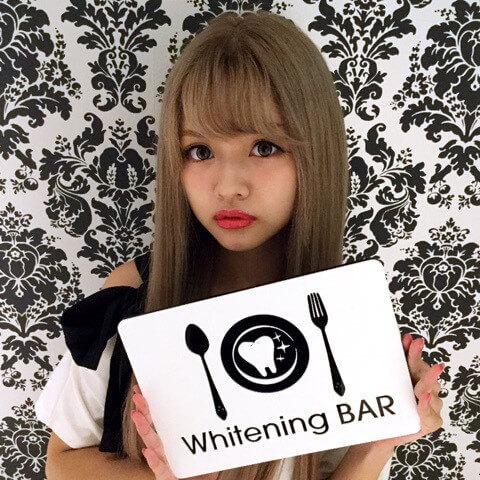 ホワイトニング,セルフホワイトニング,ホワイトニングバー,Popteenモデル,徳本夏恵,なちょす