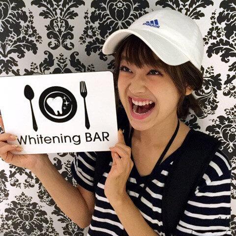 ホワイトニング,ホワイトニングバー,セルフホワイトニング,たばこのヤニ,,変顔モデル,mirei