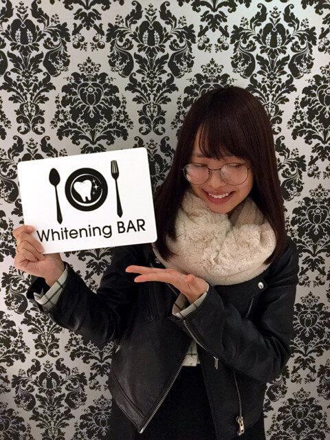 ホワイトニング,ホワイトニング専門店,SKE48,松村香織,ホワイトニングバー