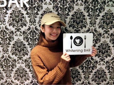 ホワイトニング,セルフホワイトニング,顔芸モデル,水曜ダウンタウン,mirei