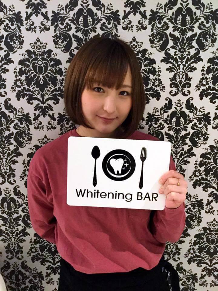 ホワイトニング,歯のホワイトニング,宇田川カフェ,廣瀬聡子