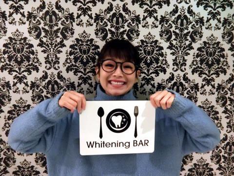 ホワイトニング,ホワイトニングバー,MC,バラエティー,mirei
