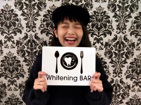 ホワイトニング,セルフホワイトニング,ホワイトニングバー,顔芸モデル,mirei
