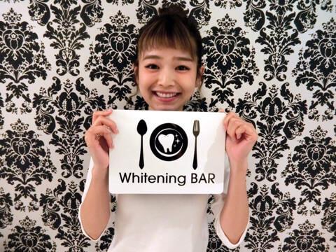 ホワイトニング,ホワイトニングバー,歯のホワイトニング、顔芸モデル,mirei,