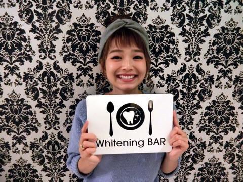 顔芸モデル,mirei,ホワイトニング,ホワイトニングバー,セルフホワイトニング