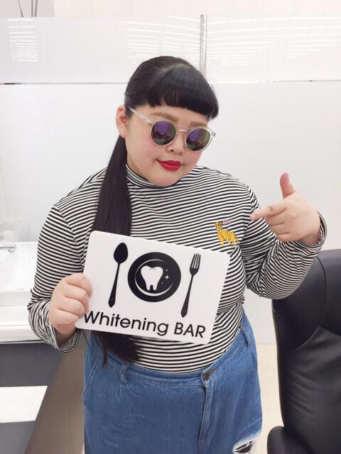 ホワイトニング,ホワイトニングバー,渡辺直美,みくぴさん,守谷店,歯のホワイトニング