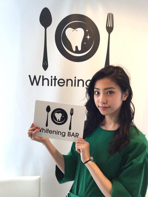 北澤舞悠,ホワイトニング,ホワイトニングバー,歯のホワイトニング