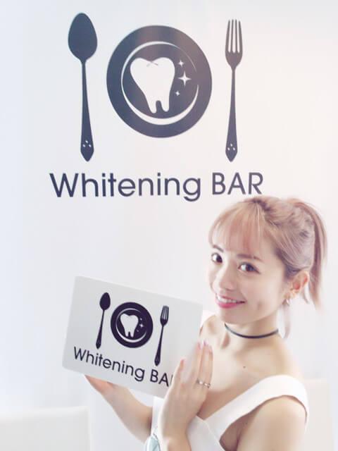 ホワイトニング,ホワイトニングバー.歯のホワイトニング,モデル,鈴木あや