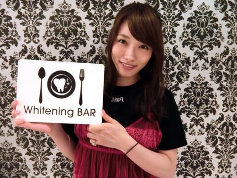 グラビアアイドル,今野杏南,ホワイトニング,歯のホワイトニング