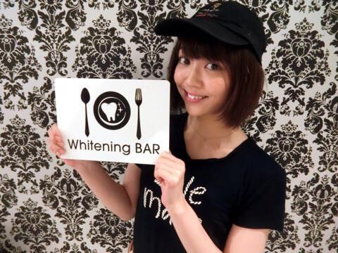 ホワイトニングバー,歯のホワイトニング,山谷花純,ニンニンジャー