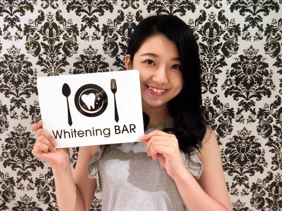 磯原杏華,SKE48,ホワイトニングバー,ホワイトニング,セルフホワイトニング