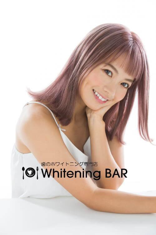 ホワイトニングバー,鈴木あや,歯のホワイトニング専門店